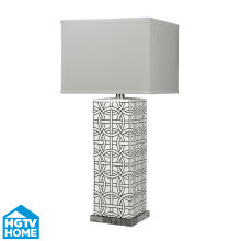 Dimond Lighting HGTV314
